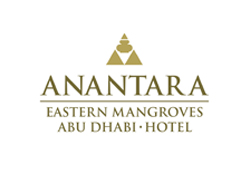 The Hammam at Anantara Spa at Anantara Eastern Mangroves Hotel (UAE)