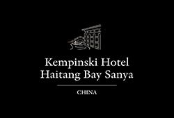 The Spa at Kempinski Hotel Haitang Bay Sanya