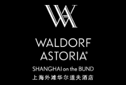 Waldorf Astoria Spa at Waldorf Astoria Shanghai on the Bund