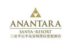 Anantara Spa at Anantara Sanya Resort & Spa