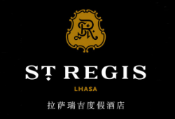 Iridium Spa at The St. Regis Lhasa Resort