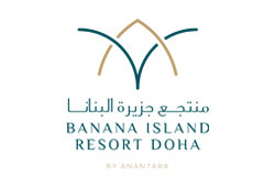 Anantara Spa at Banana Island Resort Doha (Qatar)
