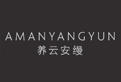 Amanyangyun Spa & Wellness Centre (China)