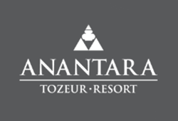 Anantara Spa at Anantara Tozeur Resort (Tunisia)