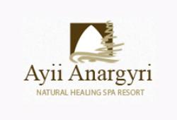 Ayii Anargyri Natural Healing Spa Resort (Cyprus)