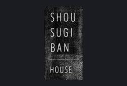 Shou Sugi Ban House (United States)