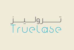 Truelase Beauty Clinic, Dubai (UAE)